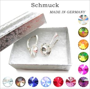 PLUGSMITH Schmuck - Ohrringe
